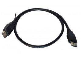 Kabel propojovací DisplayPort - DisplayPort 70cm